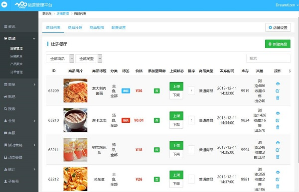 廈門app開發公司排行榜